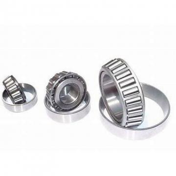 240 mm x 320 mm x 38 mm  NSK 7948A5TRSU angular contact ball bearings