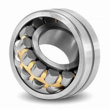 45 mm x 85 mm x 19 mm  NACHI 6209NR deep groove ball bearings