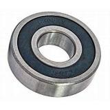 160 mm x 270 mm x 109 mm  Loyal 24132 CW33 spherical roller bearings